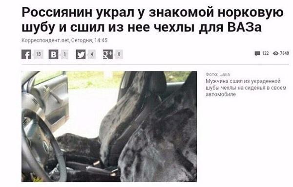 Украинские воины усилили блокпосты и ведут патрулирование на Луганщине, чтобы предотвратить провокации на местных выборах, - Ткачук - Цензор.НЕТ 3576