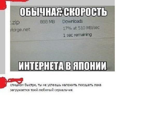 Как создать ВК без телефона? - elhowru