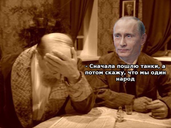 """В оккупированном Севастополе хотят присвоить Путину звание """"почетного гражданина"""" - Цензор.НЕТ 5843"""