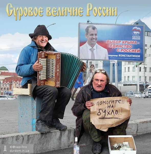 Путин должен признать, что величие РФ не связано с расширением территорий, - Обама - Цензор.НЕТ 2031