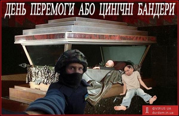 Аваков уволил 15 сотрудников милиции, находившихся на руководящих постах, в порядке люстрации - Цензор.НЕТ 1708