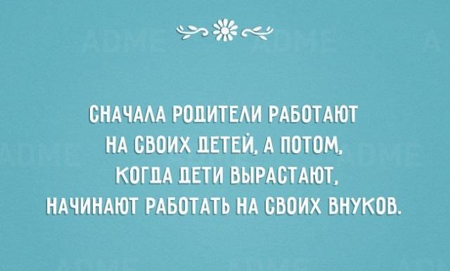 Фото: Смешные приколы, или почему ...: joinfo.ua/leisure/funny/1084137_smeshnie-prikoli-pochemu...