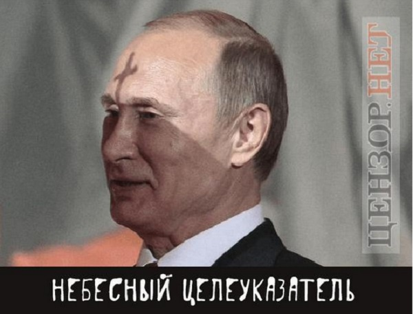ЕС продлил на полгода санкции против 146 россиян и 37 российских компаний из-за оккупации Крыма и части Донбасса, - СМИ - Цензор.НЕТ 2261