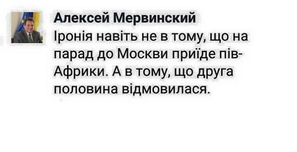 """""""Боевики близко не подходят. Вокруг растяжек много - и наших, и ихних"""", - украинские бойцы на передовой возле Донецка - Цензор.НЕТ 8790"""