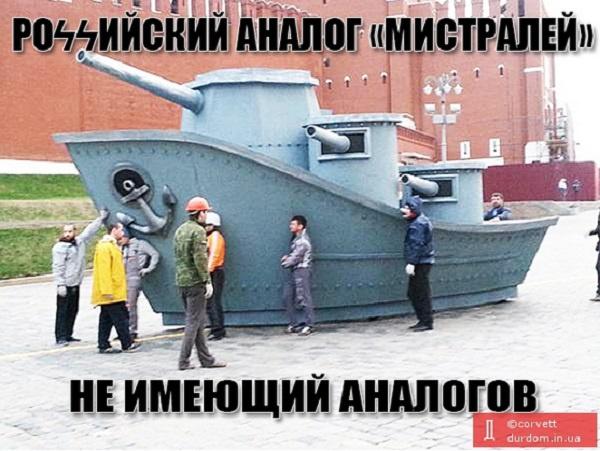 Под посольством РФ в Киеве оккупантам напомнят о похищенных крымчанах - Цензор.НЕТ 6913