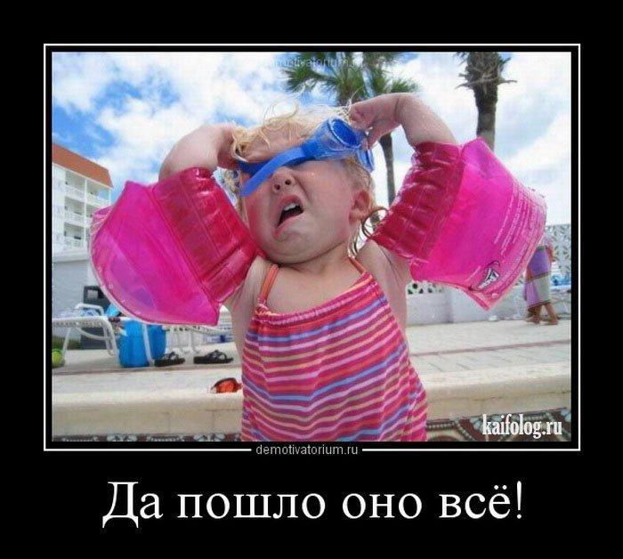 Смешные картинки отдых летом