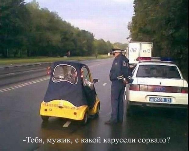 Картинки по запросу смешные картинки про водителей