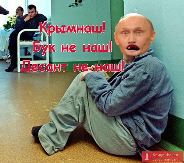 """В российских реалиях и при контроле ФСБ - это почти победа, - адвокат о приговоре крымским татарам, обвиняемым в связях с """"Хизб ут-Тахрир"""" - Цензор.НЕТ 1497"""