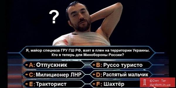 Россия жжёт на канале СУПЕР ПРИКОЛЫ! - YouTube