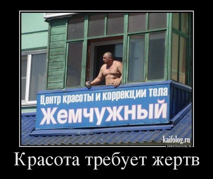 Скачать песни про россию современные