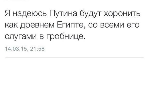 В России даже многие сторонники Путина сейчас запуганы, – дочь Бориса Немцова - Цензор.НЕТ 9213