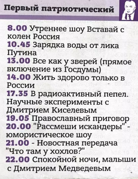 География боевых действий на Донбассе расширяется: боевики активно применяют тяжелое вооружение, - спикер АТО - Цензор.НЕТ 4419