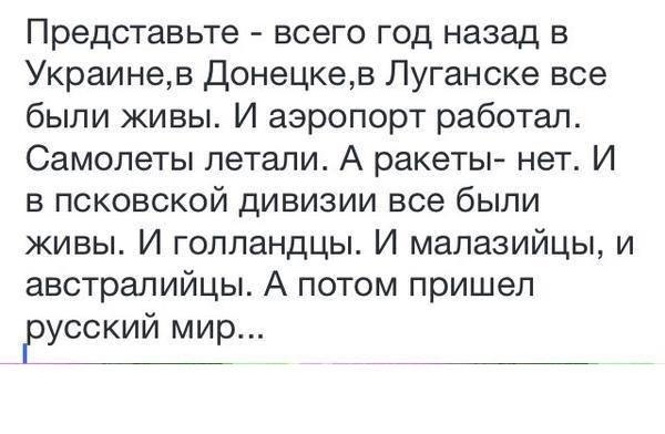 """""""ДНР"""" и """"ЛНР"""" до сих пор юридически не признаны террористическими организациями, - Сыроид - Цензор.НЕТ 3009"""