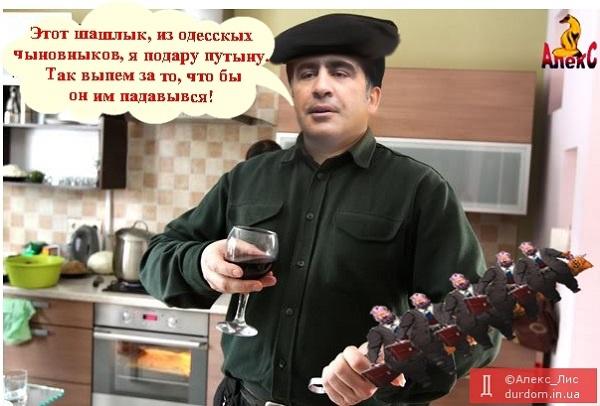 Саакашвили требует незамедлительно отстранить Крука от руководства Ильичевским портом - Цензор.НЕТ 7151