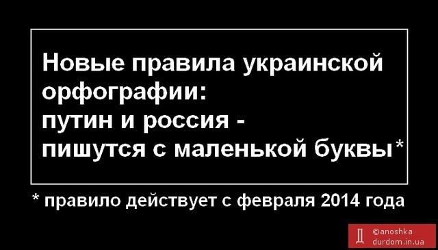 """Прокуратура расследует """"секретные"""" полеты Ан-26 в Россию в феврале 2014 года, - МВД - Цензор.НЕТ 6375"""