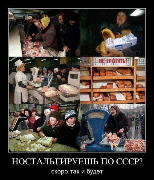 В России суд продлил арест режиссеру Сенцову до 16 декабря - Цензор.НЕТ 8938