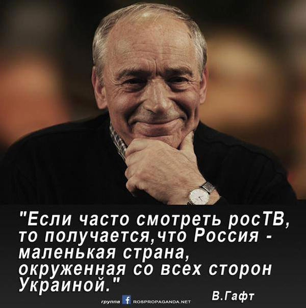 """""""Кремль подхватил тему Мукачево и начнет шатать уже Западную Украину"""", - нардеп Высоцкий - Цензор.НЕТ 88"""