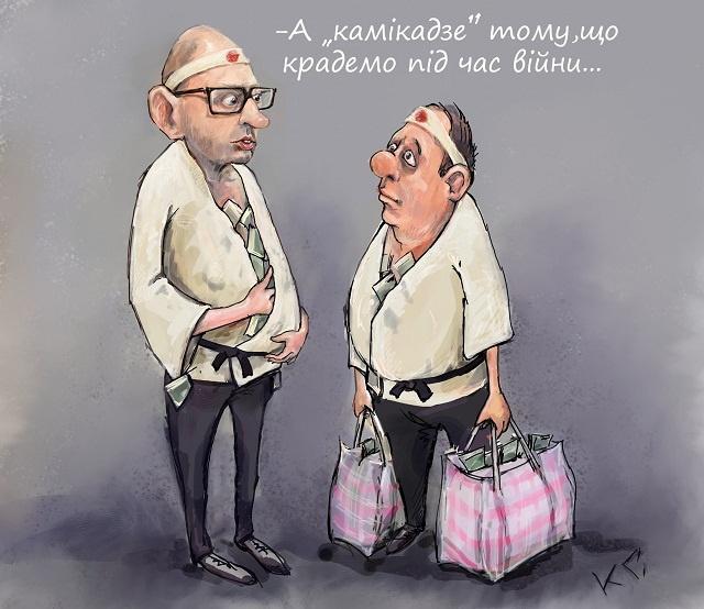 Яценюк анонсировал проведение инвестконференции в Париже на 18 ноября - Цензор.НЕТ 4752