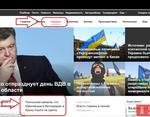 Так, все-таки, Крым, это Украина, даже у россиян