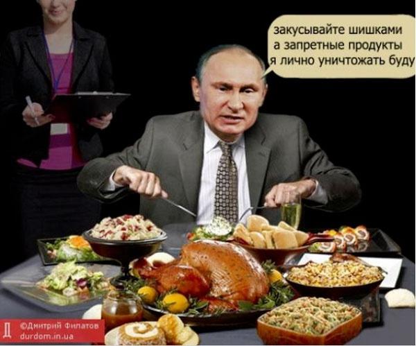 """Российская """"молочка"""" и свинина вредны для здоровья, - Россельхознадзор - Цензор.НЕТ 9828"""