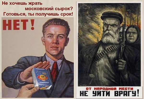 Падение российского рубля - салют в честь независимости Украины, - Турчинов - Цензор.НЕТ 7709