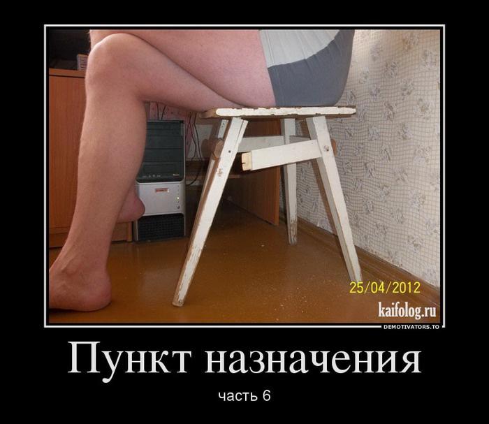 Новости нижегородской области в ветлуге на