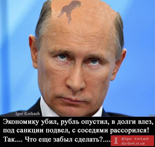 Приток иностранной валюты в Россию упал до 18-летнего минимума, - Центробанк РФ - Цензор.НЕТ 2394