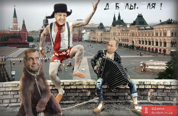Россия запретила ввозить баклажаны из Турции - Цензор.НЕТ 3411