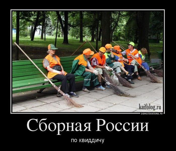 про российские демотиваторы табу фотографирование