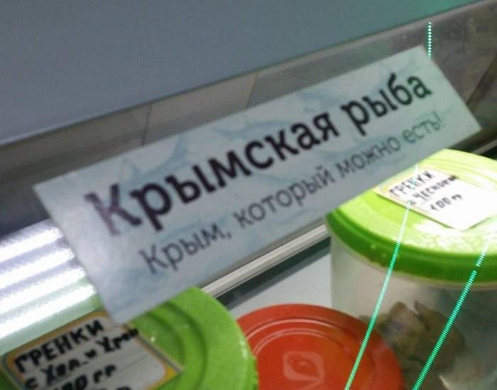 Первые уголовные производства антикоррупционной прокуратуры будут очень громкими, - Шокин - Цензор.НЕТ 7062