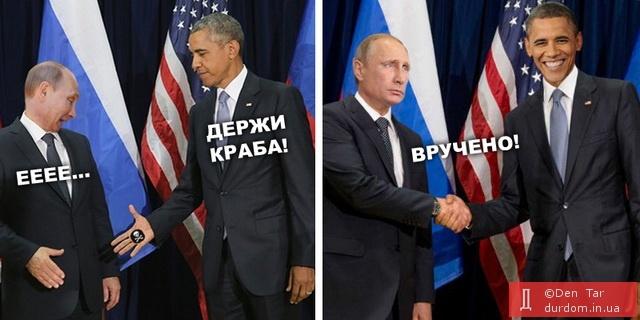 У Путина и Обамы разные взгляды на Украину, - Пайфер - Цензор.НЕТ 9457