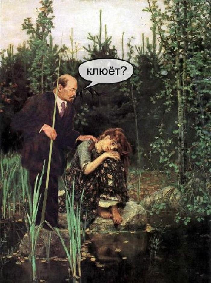Смешные картинки аленушка