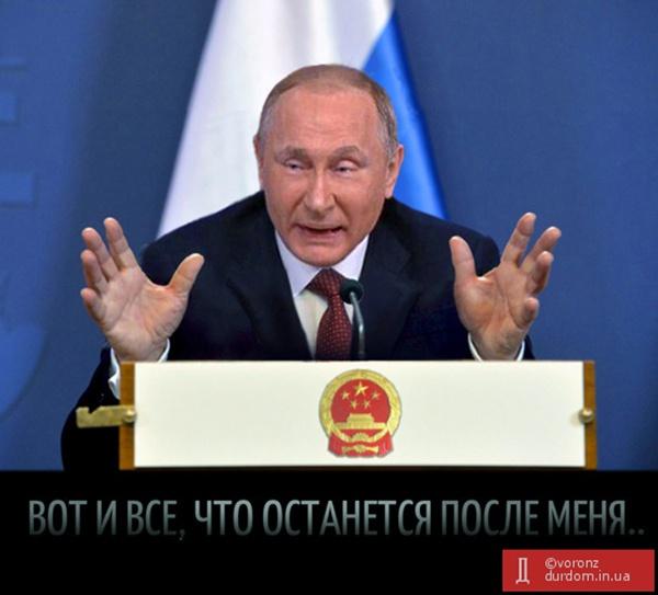 Ми втрачаємо людей через злочинну недбалість і нехлюйство, - Путін у Кемерові - Цензор.НЕТ 3913