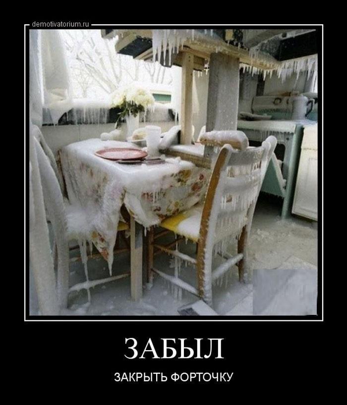 Прикольные картинки сильный мороз