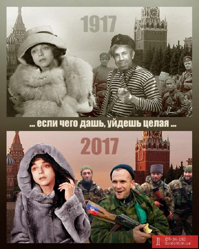 Трое военных ВС РФ ограбили и застрелили жительницу Комсомольского, - ГУР Минобороны - Цензор.НЕТ 4543