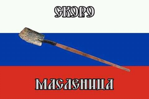 """2 российские фуры остановили на Львовщине, - """"Свобода"""" - Цензор.НЕТ 7540"""