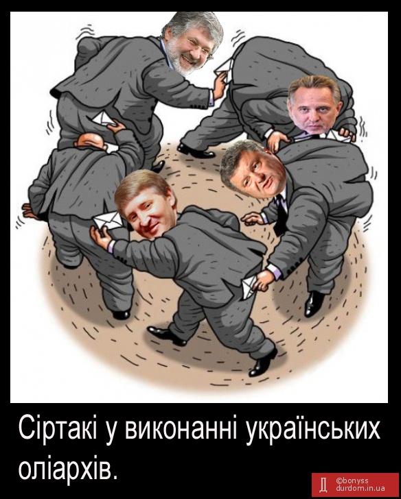 Ответственность за выход из политического кризиса должен взять Порошенко, - Садовый - Цензор.НЕТ 8839