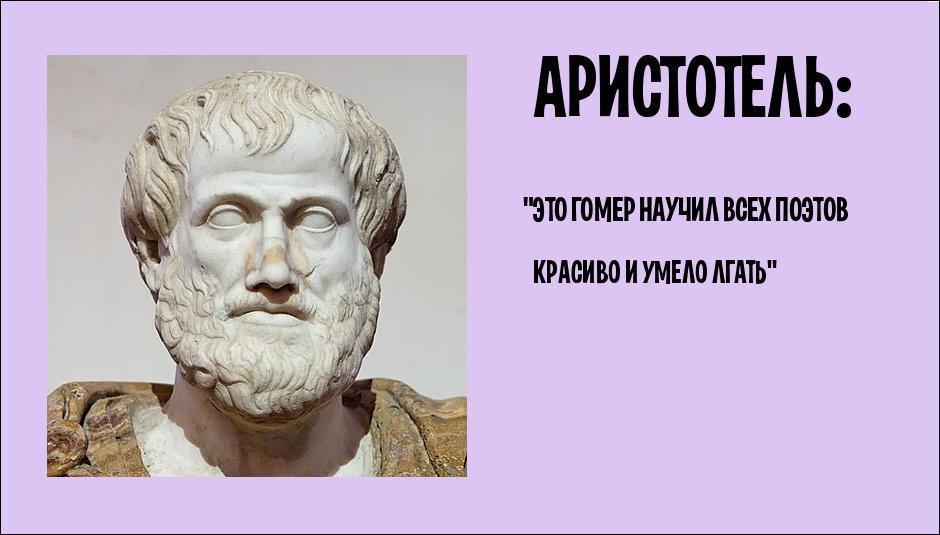 Цитаты великих людей смешные в картинках