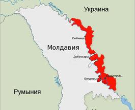 Украина прилагает усилия к урегулированию Приднестровского конфликта