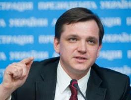Юрий Павленко озвучил программу реформирования госинфраструктуры для детей