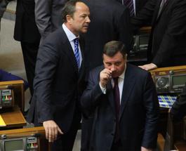 Партия регионов не имеет большинства для принятия решений - Ефремов