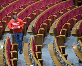 Верховная Рада оставила Киев в «подвешенном» состоянии