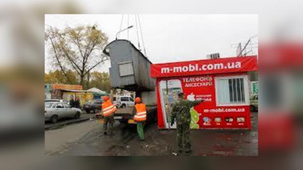 В Киеве демонтировали 1500 МАФов