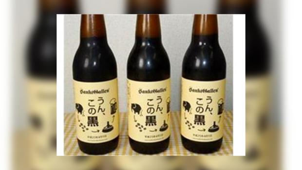 Пиво из слоновьего помета