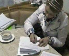 На допросе Таруты по делу Щербаня хочет присутствовать Тимошенко