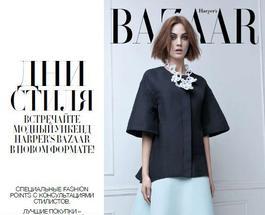 В ТРЦ Ocean Plaza пройдет «Модный уикенд» от Harper's Bazaar