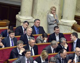 Верховная Рада Украины собирается объявить Урганта персоной нон грата
