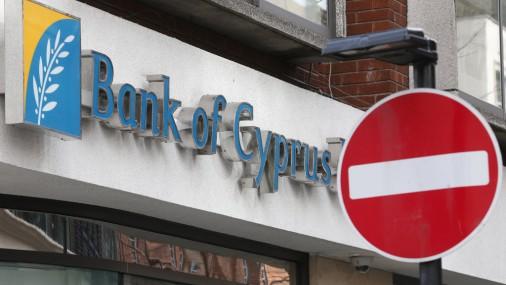 Многие вкладчики кипрских банков потеряют значительный процент своих сбережений