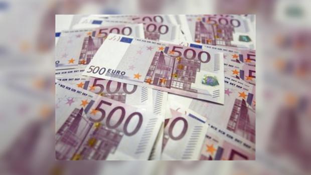 Полиция Бельгии просит граждан вернуть деньги