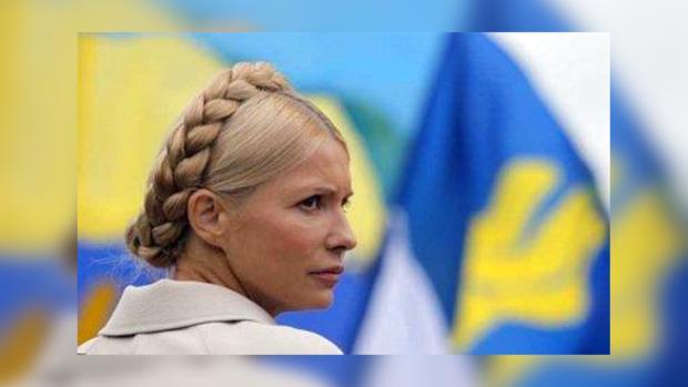 Юлия Тимошенко не считает себя виновной